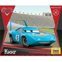 Maquette Cars King